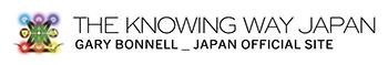 ノウイング・ウェイ・ジャパン The Knowing Way Japan